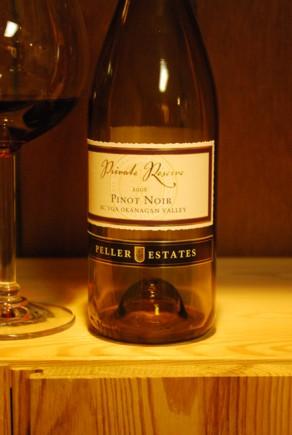 Peller Private Reserve Pinot Noir 2008